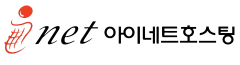inet-hosting_logo-480-130